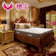 穗宝山棕床垫护脊弹簧棕垫乳胶席梦思定制双人1.5米1.8m床棕情520图片