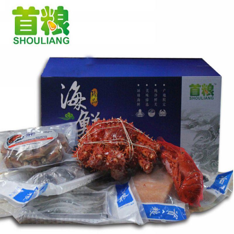首粮海鲜礼品卡提货券2698型礼券海鲜礼盒冷冻水产组合大礼包通用