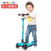 21st scooter米多可升降四轮闪光儿童滑板车儿童踏板车滑滑车玩具