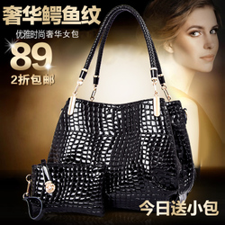 纳丝语新款时尚漆皮鳄鱼纹女包亮皮女士包包手提包软单肩大包包