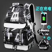 书包男时尚潮流个性韩版旅行中学生青年休闲校园男士背包双肩包男