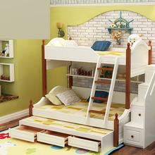 美式地中海 多功能上下儿童床 实木双层床女孩公主床1.5米图片