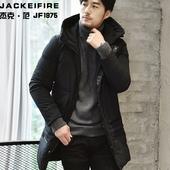 2016新款男士羽绒服中长款加厚修身青年连帽大衣冬装外套韩版潮