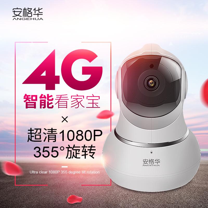 无线网络远程插手机流量电话卡家用汽车载一体机3G监控器摄像头4G