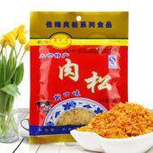 【贝百】鑫美味太仓肉松30g  猪肉粉 寿司肉松 寿司烘焙材料食材