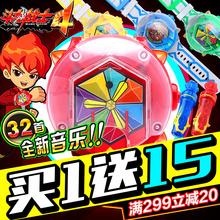 斗龙手环斗龙战士4号角玩具双龙核3升级版变形手表召唤器全套古曼