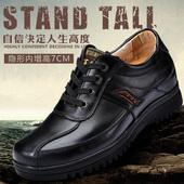 夏季休闲头层牛皮男士 7厘米 8cm皮鞋 男鞋 新脚度春秋男式内增高鞋