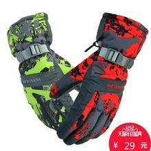 滑雪手套男女冬情侣骑车防风加绒加厚户外防寒保暖登山全指手套
