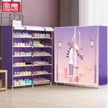 唯良简易鞋柜鞋架家用组装多层寝室宿舍铁艺收纳防尘布鞋柜经济型