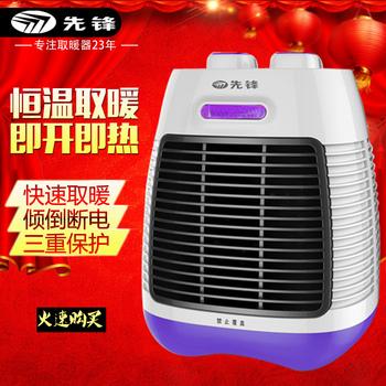 先锋取暖器暖风机电暖风家用省电