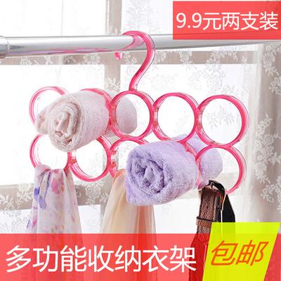 家居围巾架子挂丝巾架子圈圈挂围巾的多功能衣架皮带收纳挂架圆环