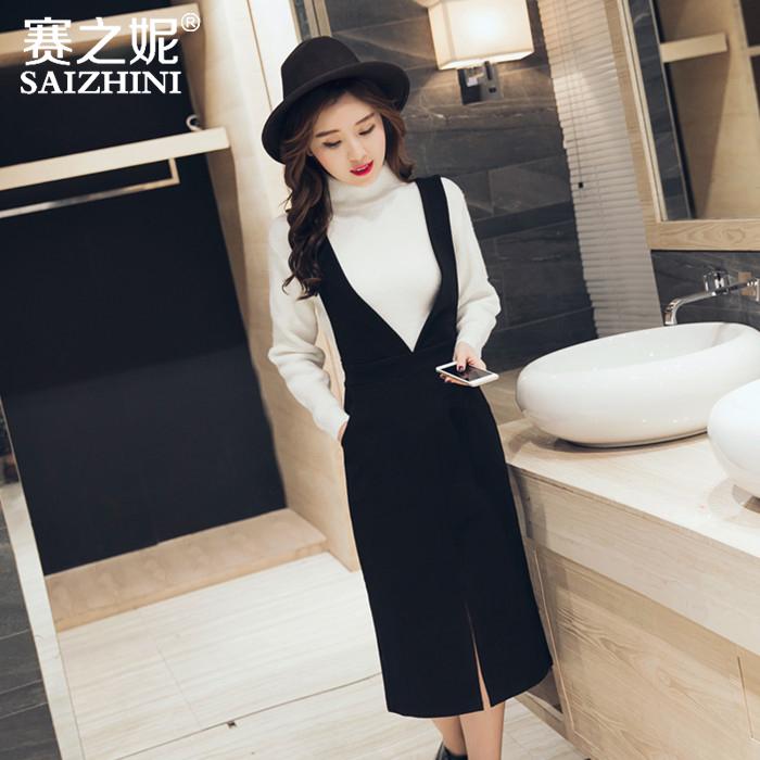 2016秋冬韩版女装显瘦连衣裙中长款毛呢背带裙针织毛衣两件套装裙