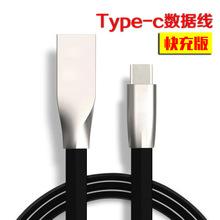 乐视超级手机原装数据线 乐视1S X500官方旗舰店充电线 电源线