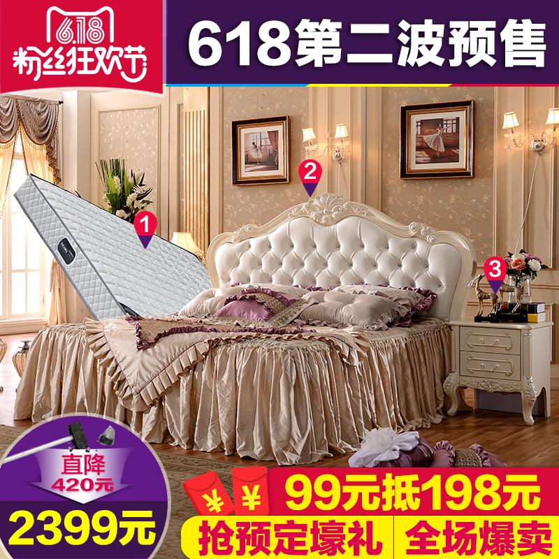 聚槿慕轩 超值欧式卧室成套家具 9800床+D床头柜+N707床垫 包送装