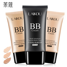 莱蔻BB霜裸妆遮瑕强 保湿白皙控油隔离粉底液彩妆不脱妆化妆品