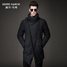 迪尔马奇2016冬装新款男士立领羽绒服 潮流设计中长款外套M13720