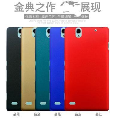厂家索尼Xperia C4手机壳耐磨壳E5333手机套硬壳保护壳保护套彩壳