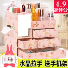 大号木质桌面化妆品收纳盒抽屉式木制口红护肤品梳妆台首饰整理盒