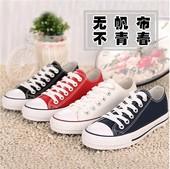 情侣板鞋 子黑白色 球鞋 低帮帆布鞋 女休闲高帮男布鞋 男士 秋夏季韩版