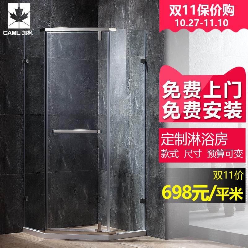 加枫淋浴房定制整体不锈钢淋浴房浴室隔断钻石型钢化玻璃简易屏风