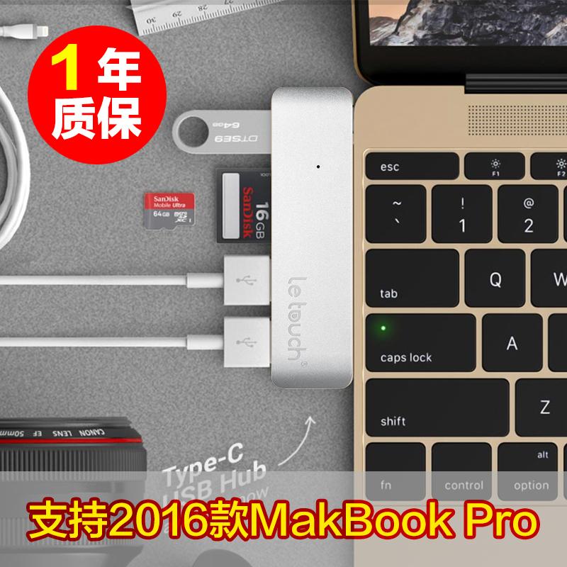 苹果笔记本2016MACBOOK PRO12寸转接HUB扩展坞type-c USB-C转换器