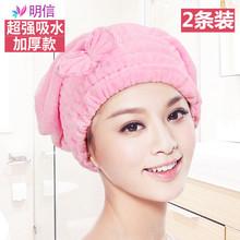 2条装 干发帽 超强吸水成人加厚擦头发速干毛巾包头巾浴帽干发巾