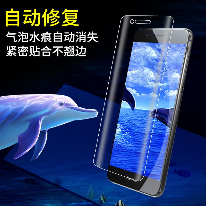 版水凝膜青春荣耀 防爆手机 荣耀钢化软膜华为覆盖全屏