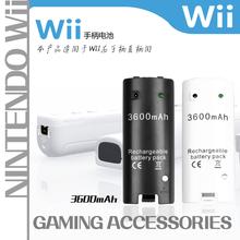 送USB充电线 大容量3600mAh 右手柄直柄充电电池 WII手柄电池
