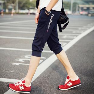 JVI男裤夏季薄款修身运动裤潮7分中裤男士沙滩裤休闲短裤男七分裤