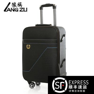 行李箱飞机轮旅行软箱