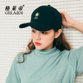 韩版潮人春夏帽子女阳光星期天棒球帽男女休闲百搭甜美黑色鸭舌帽