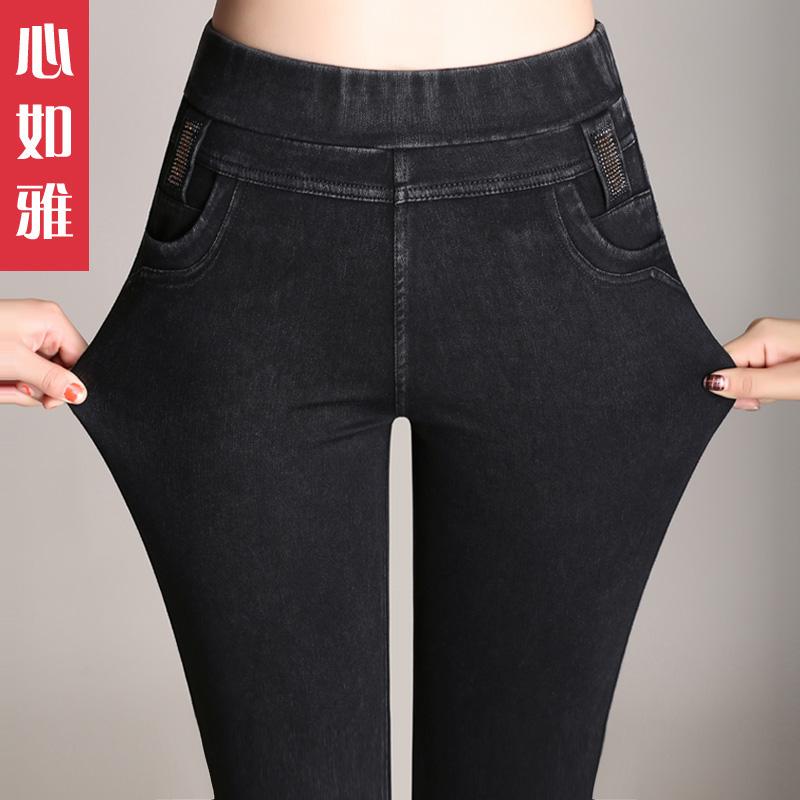 牛仔褲高腰 外穿大碼底褲修身春季 松緊小腳鉛筆長褲