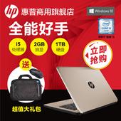 HP/惠普 HP/惠普 346 G4 1PN07PA笔记本电脑办公手提14英寸i5独显
