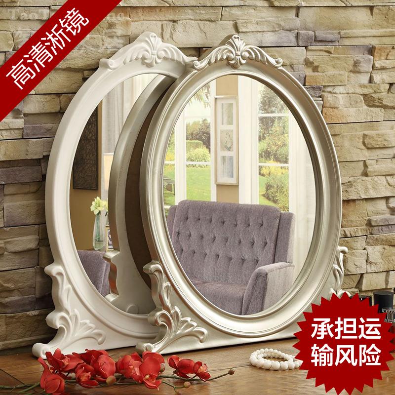 浴室镜欧式美容镜梳妆