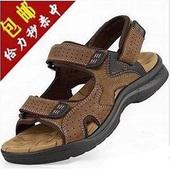 艾乐堡骆驼夏季凉鞋男皮凉鞋男真皮沙滩鞋透气休闲鞋凉拖鞋子潮