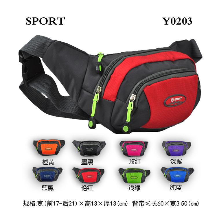 【拾贝箱包】SPORTS多功能时尚休闲腰包胸包旅行登山包包邮Y0203