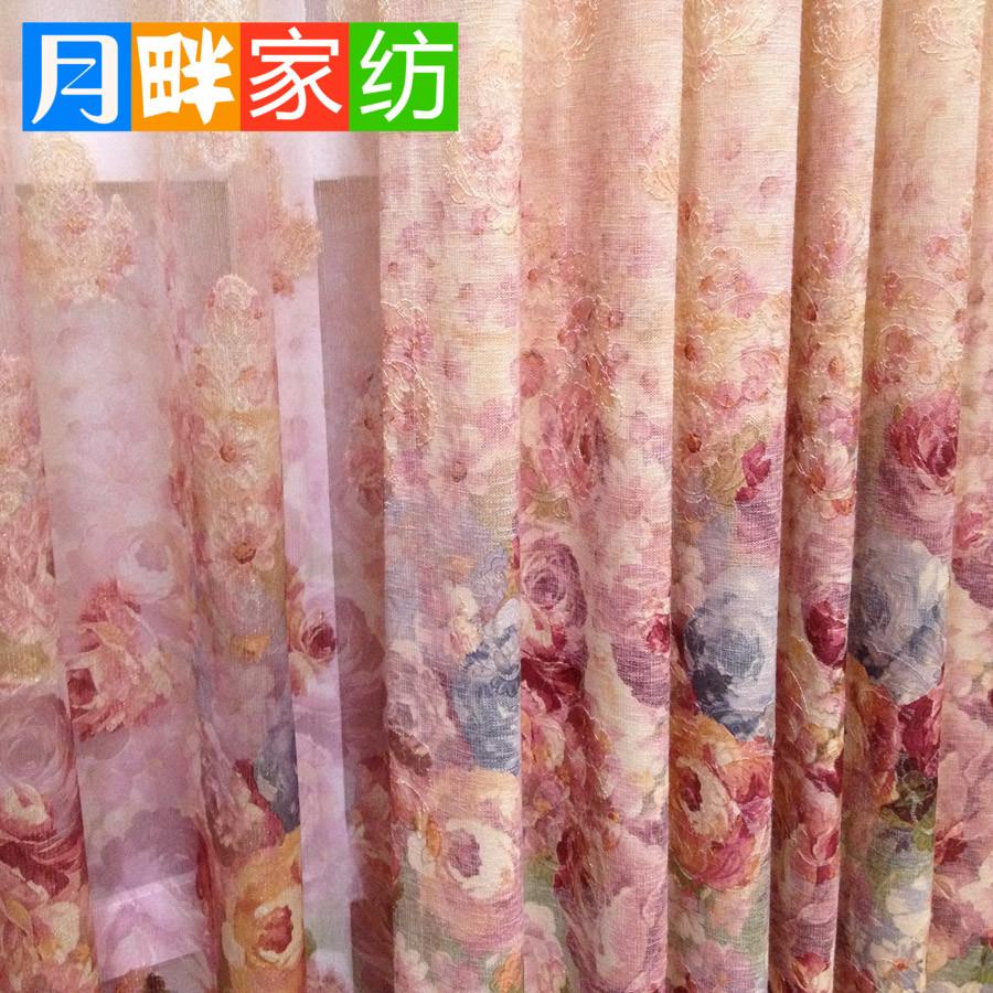 月畔家纺 高档美式田园窗帘客厅卧室阳台特价布艺窗纱定制