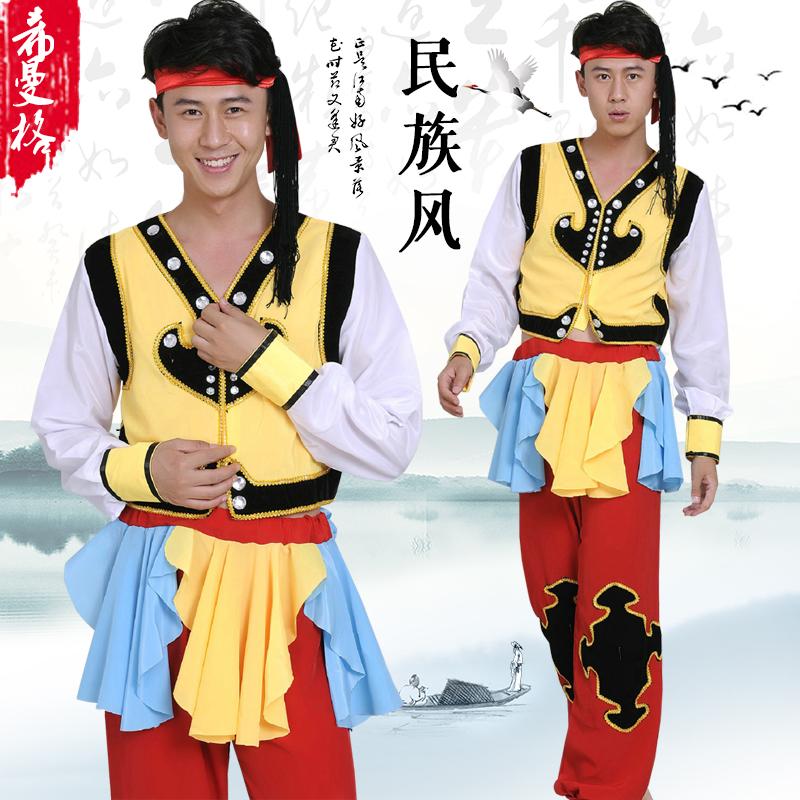 演出服男装彝族苗族服装壮族男装民族舞台装图片