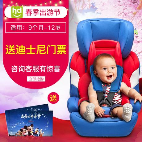 新品发售 好孩子小龙哈彼汽车用儿童安全座椅车载坐椅9个月-12岁商品大图