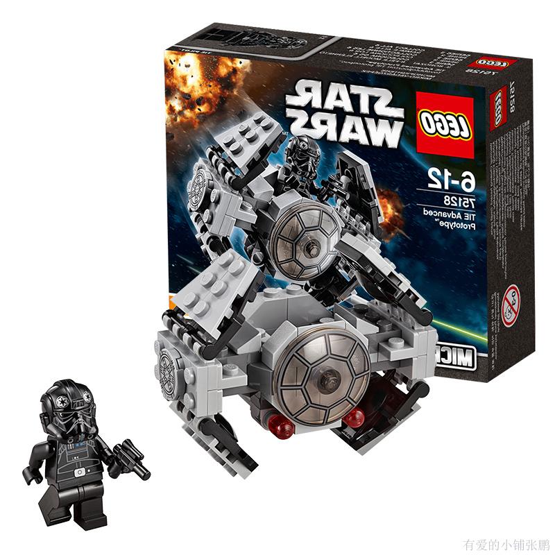 乐高积木拼装星球大战系列高级原型机75128益智拼插儿童益智玩具