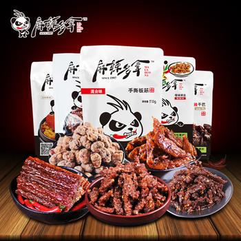 重庆麻辣零食大礼包一箱休闲小吃5种口味组合送女朋友礼物0.55kg