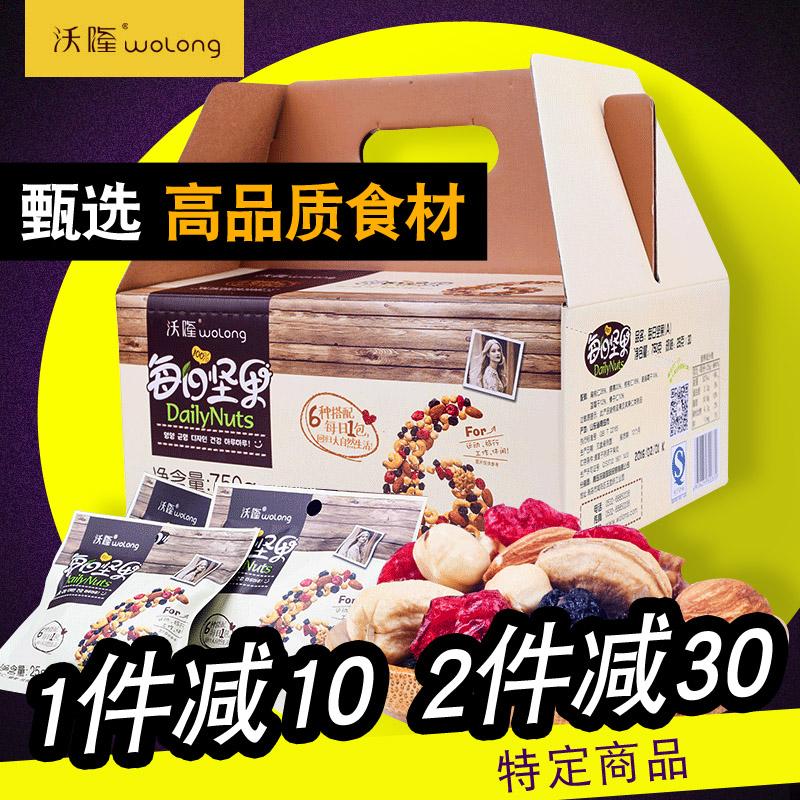 综合儿童零食礼盒组合每日混合坚果孕妇天天