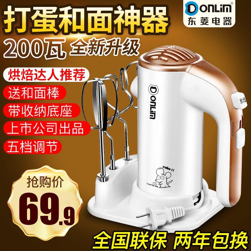 家用手持奶油打蛋器和面电动迷你台式搅拌机蛋糕小型烘焙