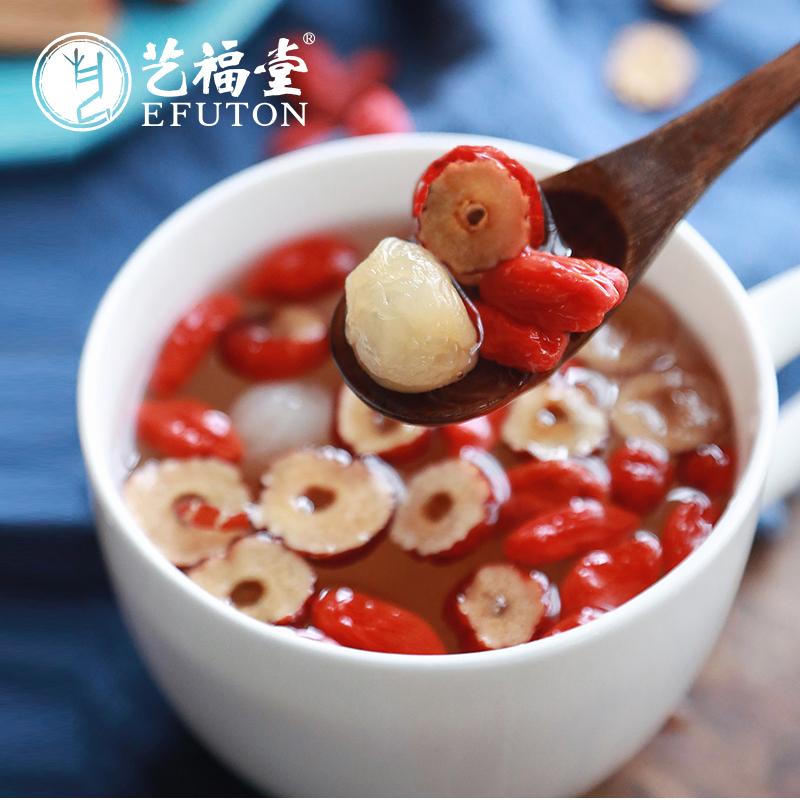【天猫超市】艺福堂桂圆红枣枸杞茶20包300g花茶组合养生茶叶
