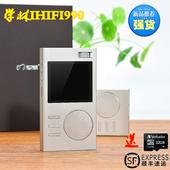 【送内存卡】XUELIN/学林IHIFI990便携HiFi无损音乐播放器MP3
