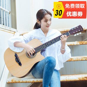 卡摩迩38寸缺角吉他民谣吉他初学木吉他新手入门吉它最新注册白菜全讯网男女乐器