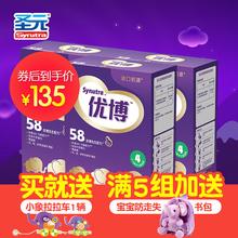 【组合】圣元 优博58 圣元优博4段奶粉400g*3盒儿童奶粉