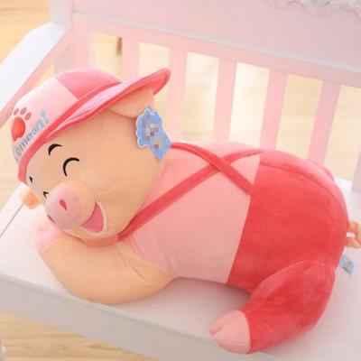 可爱粉红戴帽子趴趴猪麦兜猪布娃娃抱着睡觉抱枕午睡枕公仔猪玩偶
