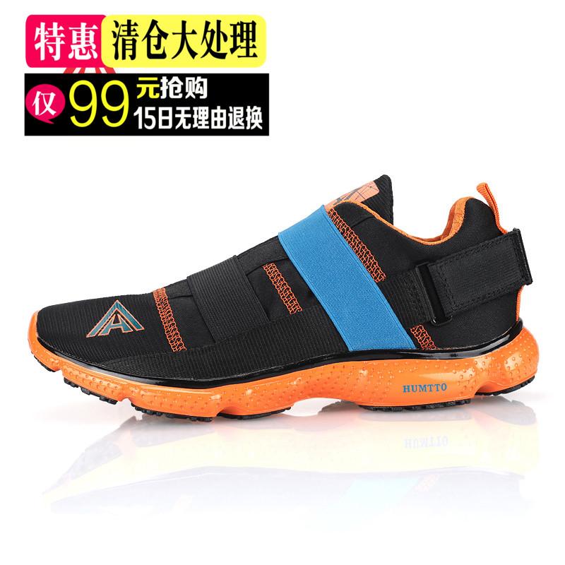 透氣男速干網面運動登山鞋徒步戶外鞋春夏情侶越野