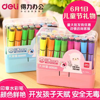 得力幼儿童带印章可水洗水彩笔12色 18色 24色36色六角涂鸦绘画笔